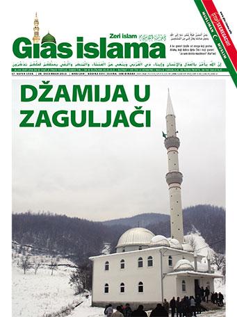 GI-249-DECEMBAR-2013-1