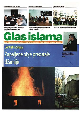 GI-089---APRIL-2004-1