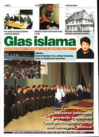 GI-091---JUN-2004-1