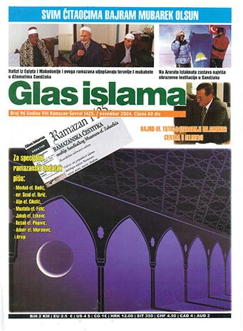GI-096---NOVEMBAR-2004-1