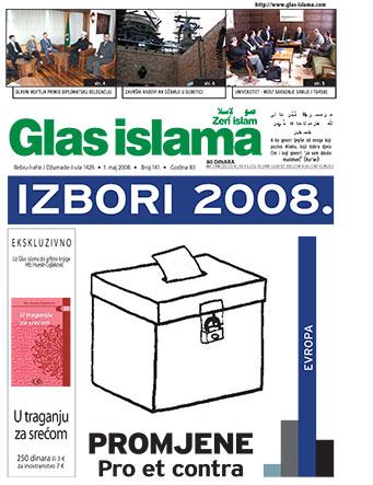 GI-141-MAJ-2008-1