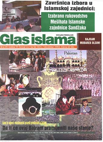 GI-85---DECEMBAR-2003-1